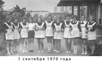 1002 школа